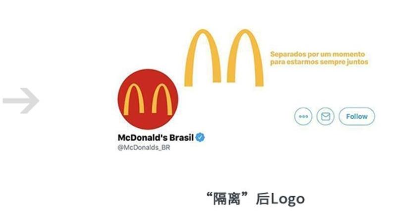疫情期间保持距离,这些商标logo也逐渐分离...